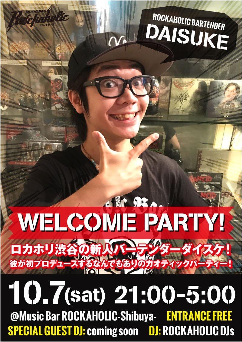 http://bar-rockaholic.jp/shibuya/blog/IMG_5217.JPG