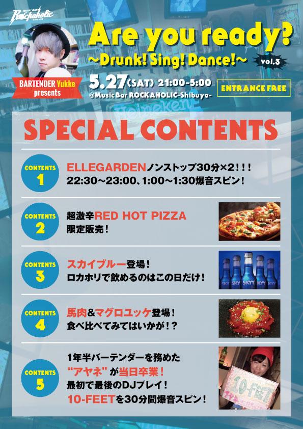 0527yukke_contents.jpg