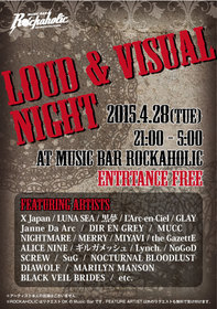 LOUD&VISUAL NIGHT