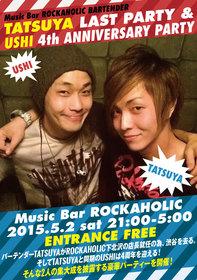 Music Bar ROCKAHOLIC BARTENDER TATSUYA LAST PARTY&USHI 4th ANNIVERSARY PARTY