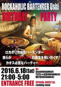 ROCKAHOLIC BARTENDER Ushi BIRTHDAY PARTY