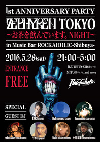 Zephyren Tokyo 1st ANNIVERSARY PARTY~お茶を飲んでいます。NIGHT~