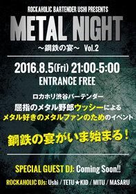 ROCKAHOLIC BARTENDER Ushi presents METAL NIGHT~鋼鉄の宴~VOL.2