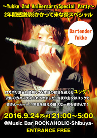 Yukke 2nd Aniversarry Special Party〜2年間感謝祭&かかって来な祭スペシャル