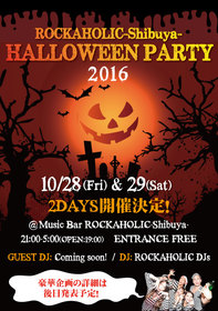 HALLOWEEN PARTY 2016 DAY1