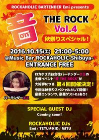 ROCKAHOLIC BARTENDER Emi presents 音(ON) THE ROCK vol.4 秋祭りスペシャル!