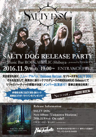 SALTY DOG RELEASE PARTY powered by GEKIROCK