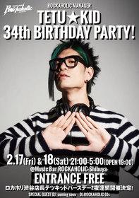 Music Bar ROCKAHOLIC-Shibuya-店長TETU★KID 34th BIRTHDAY PARTY