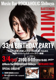 Music Bar ROCKAHOLIC-Shibuya- BARTENDER MITU 33rd BIRTHDAY PARTY