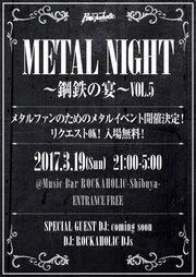METAL NIGHT~鋼鉄の宴~VOL.5