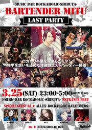 Music Bar ROCKAHOLIC-Shibuya- BARTENDER MITU LAST PARTY