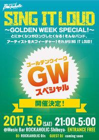 SING IT LOUD!~GOLDEN WEEK SPECIAL!~