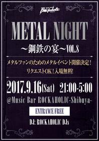 METAL NIGHT