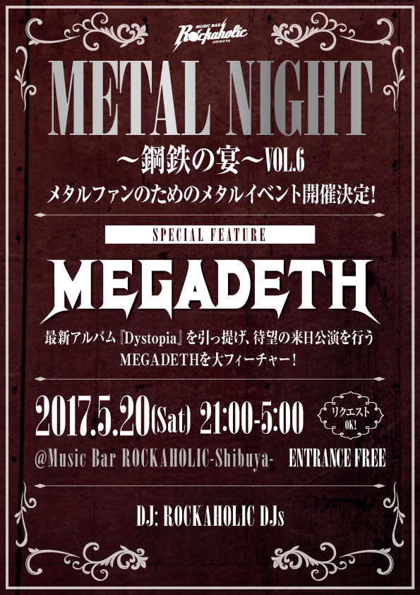 metal_night_6.jpg