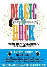 MAGIC OF ROCK