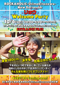 New Bartender リョウ Welcome Party