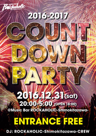 COUNTDOWN PARTY2016-2017
