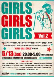 GIRLS GIRLS GIRLS Vol.2
