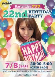 """バーテンダー""""アリサ""""22nd BIRTHDAY PARTY"""