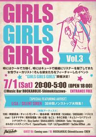 GIRLS GIRLS GIRLS Vol.3