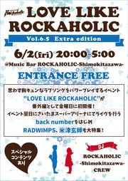LOVE LIKE ROCKAHOLIC Vol.6.5 Extra edition