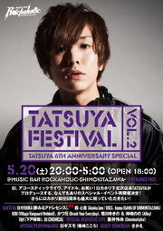 TATSUYA FESTIVAL Vol.2