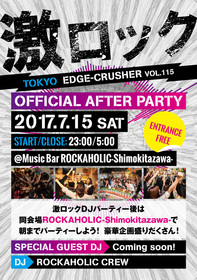 東京激ロックオフィシャルアフターパーティー