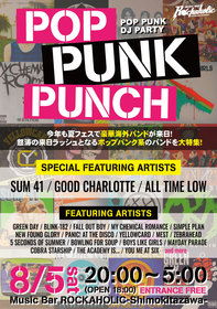 POP PUNK特集DJイベント POP PUNK PUNCH