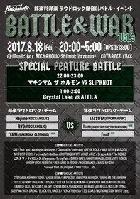 """邦楽VS洋楽 ラウドロック爆音DJバトル・イベント """"BATTLE&WAR Vol.3"""""""