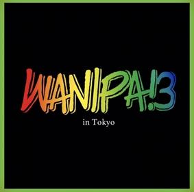 WANIMA特集DJイベント WANIPAVol.3 ※ホールレンタル