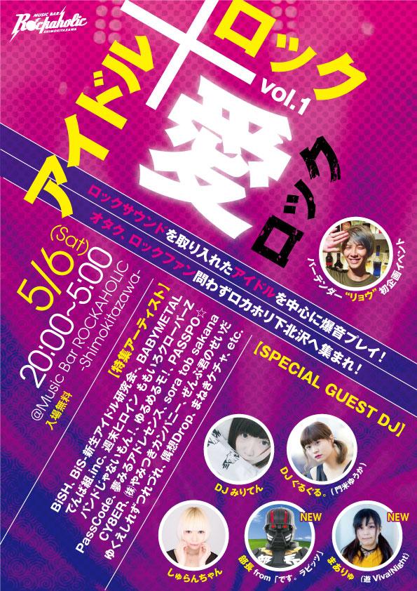 Airock_2nd_guest.jpg