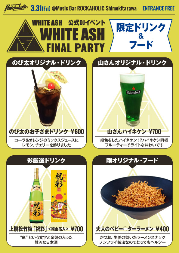 menu_pop.jpg