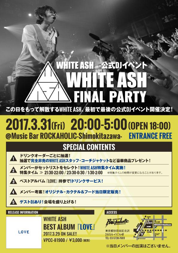 white_ash_final_new1.jpg
