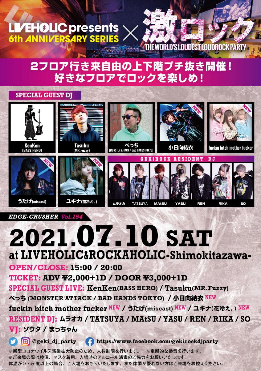 https://bar-rockaholic.jp/shibuya/blog/0D19F338-15C1-44BD-AA19-25582611FF15.jpeg
