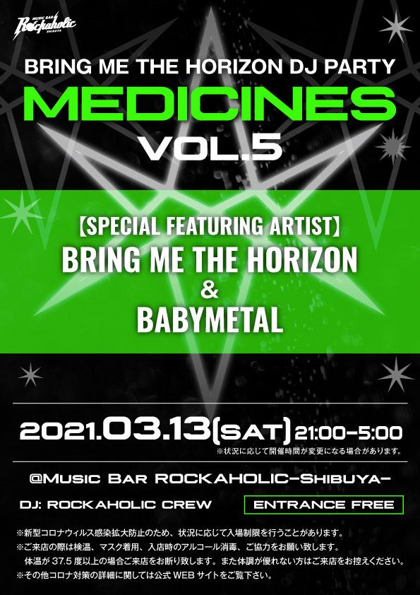 https://bar-rockaholic.jp/shibuya/blog/20210223_185710.jpg