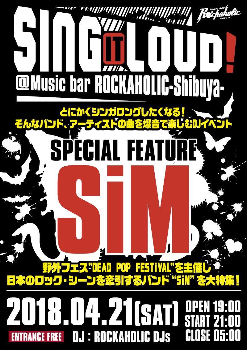 https://bar-rockaholic.jp/shibuya/blog/235135BB-7DD8-48BC-97B2-A3419BF61E82.jpeg