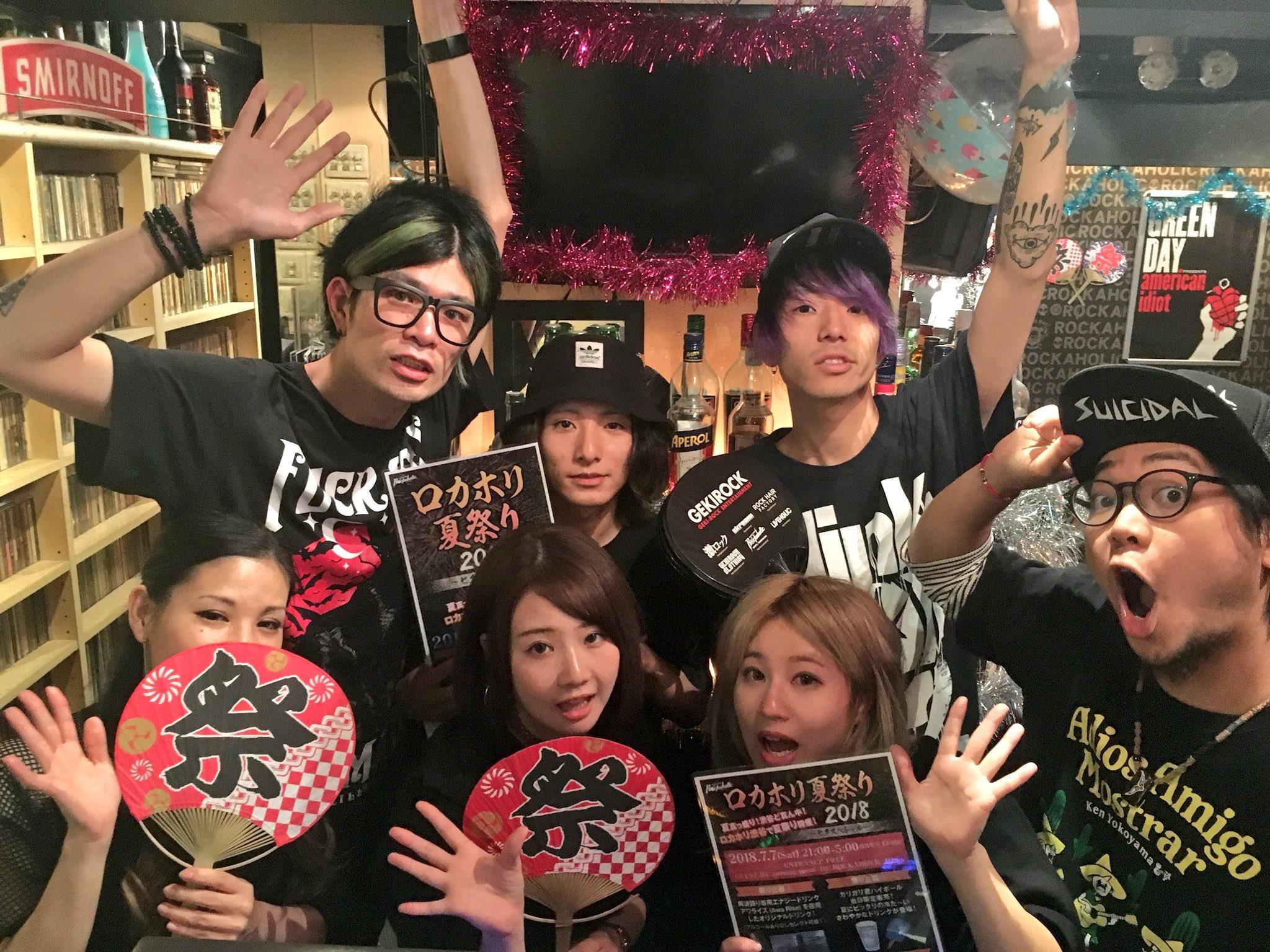 https://bar-rockaholic.jp/shibuya/blog/3D0BD255-8D5D-4427-B9AF-2C7DDC9C73E3.jpeg