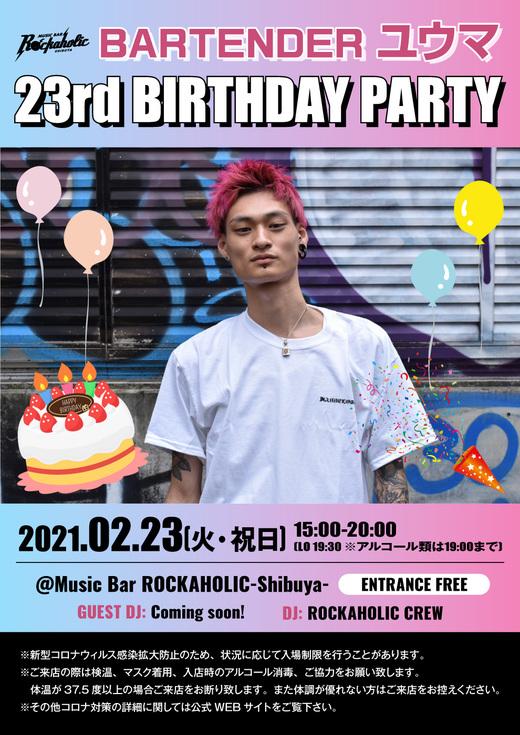 https://bar-rockaholic.jp/shibuya/blog/4A6742C1-67C6-4D11-9D92-AE46BD7A1507.jpeg