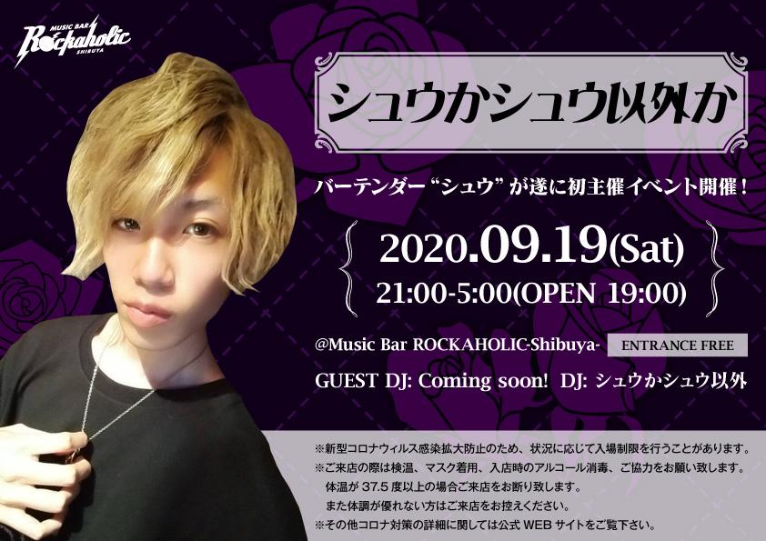 https://bar-rockaholic.jp/shibuya/blog/4BE48E11-C912-45A7-8E38-97BB5F436849.jpeg