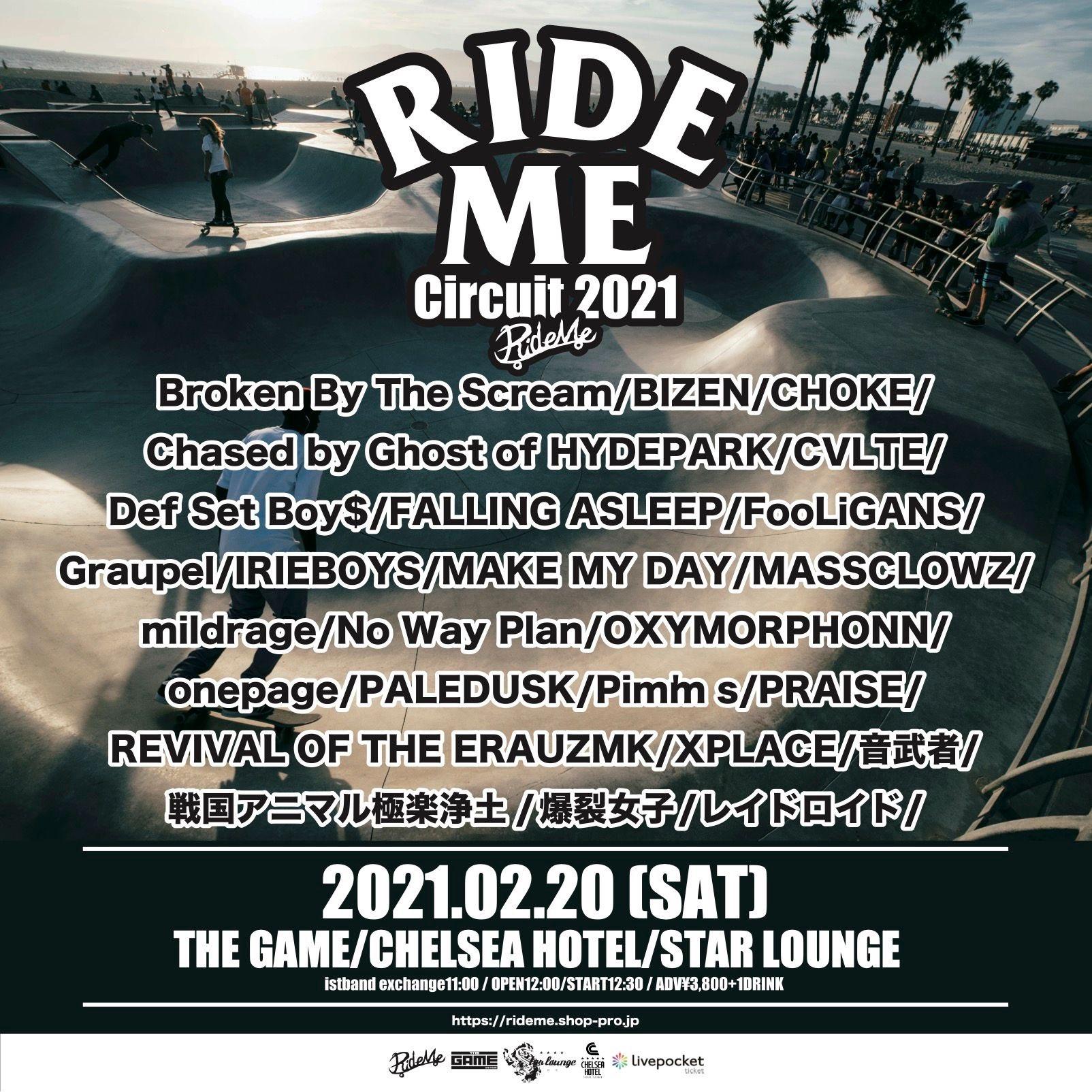 https://bar-rockaholic.jp/shibuya/blog/74EABA52-1828-497E-9767-2691A6B5E4F0.jpeg