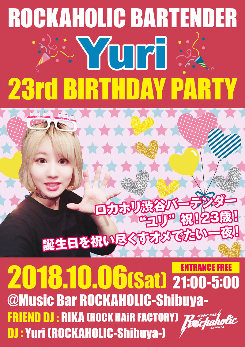 https://bar-rockaholic.jp/shibuya/blog/8093C2F3-09E3-4ED9-8E1C-782F0613DC37.jpeg