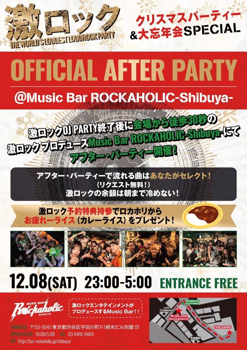 https://bar-rockaholic.jp/shibuya/blog/8FF9E3EC-3EB8-4FF7-8743-E0433FBC8816.jpeg