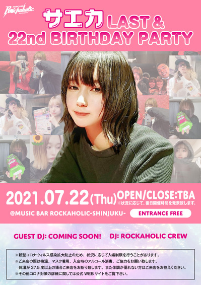 https://bar-rockaholic.jp/shibuya/blog/92E0B6AD-F982-4573-BA88-9A5158F45B1E-thumb-400x567-20735.jpeg