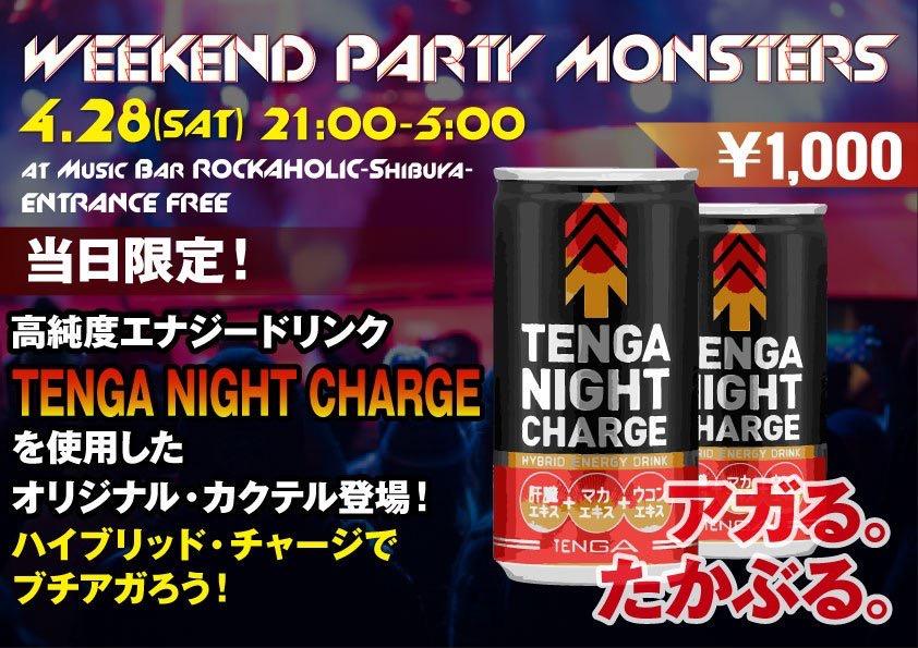 https://bar-rockaholic.jp/shibuya/blog/A519DA6E-0D9E-474A-9983-135AB5D1CC0C.jpeg