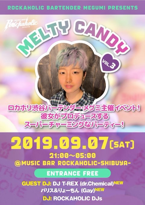 https://bar-rockaholic.jp/shibuya/blog/AD9CC20A-E48F-45C1-977F-4B7B37C8F933.jpeg