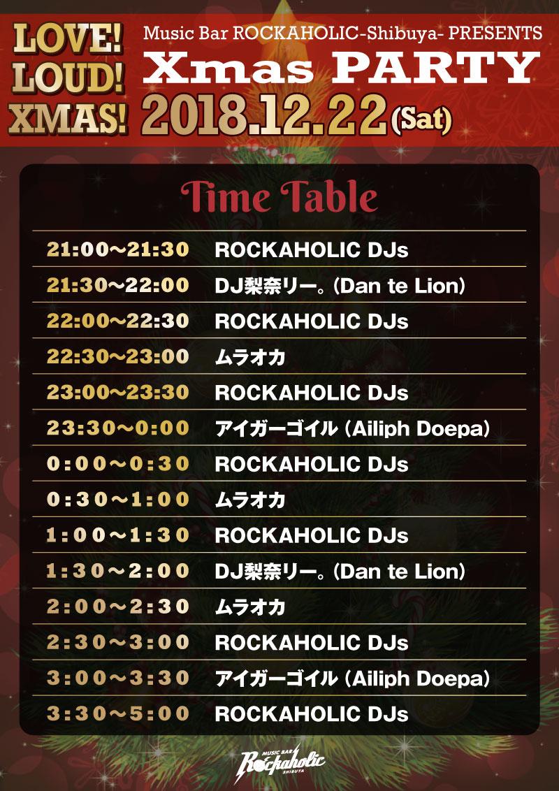 https://bar-rockaholic.jp/shibuya/blog/AF9204F5-AE5D-42E9-B63F-745F4DF8F055.jpeg