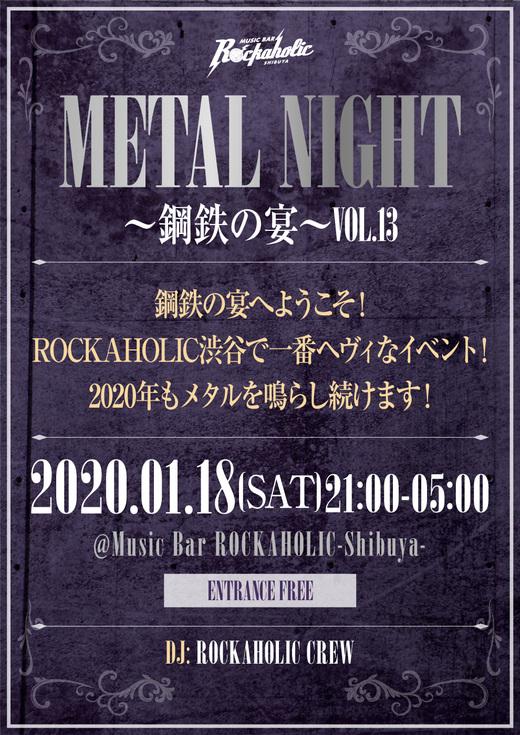 https://bar-rockaholic.jp/shibuya/blog/B7302C4C-967E-4DDD-B780-317949B6118B.jpeg