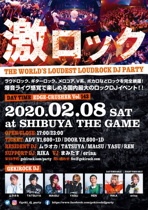 https://bar-rockaholic.jp/shibuya/blog/C0E11D47-9E27-4C9D-A44A-5865177F1161.jpeg