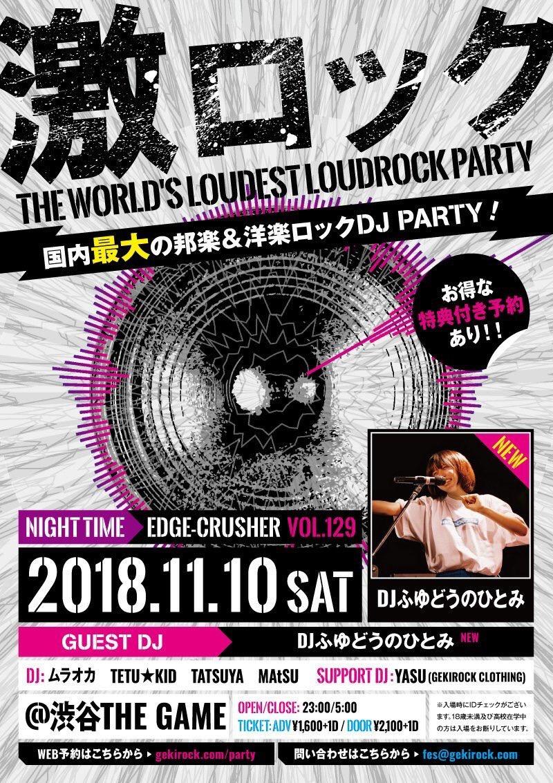 https://bar-rockaholic.jp/shibuya/blog/C3825195-C350-4335-82FF-575A47D5DA8B.jpeg
