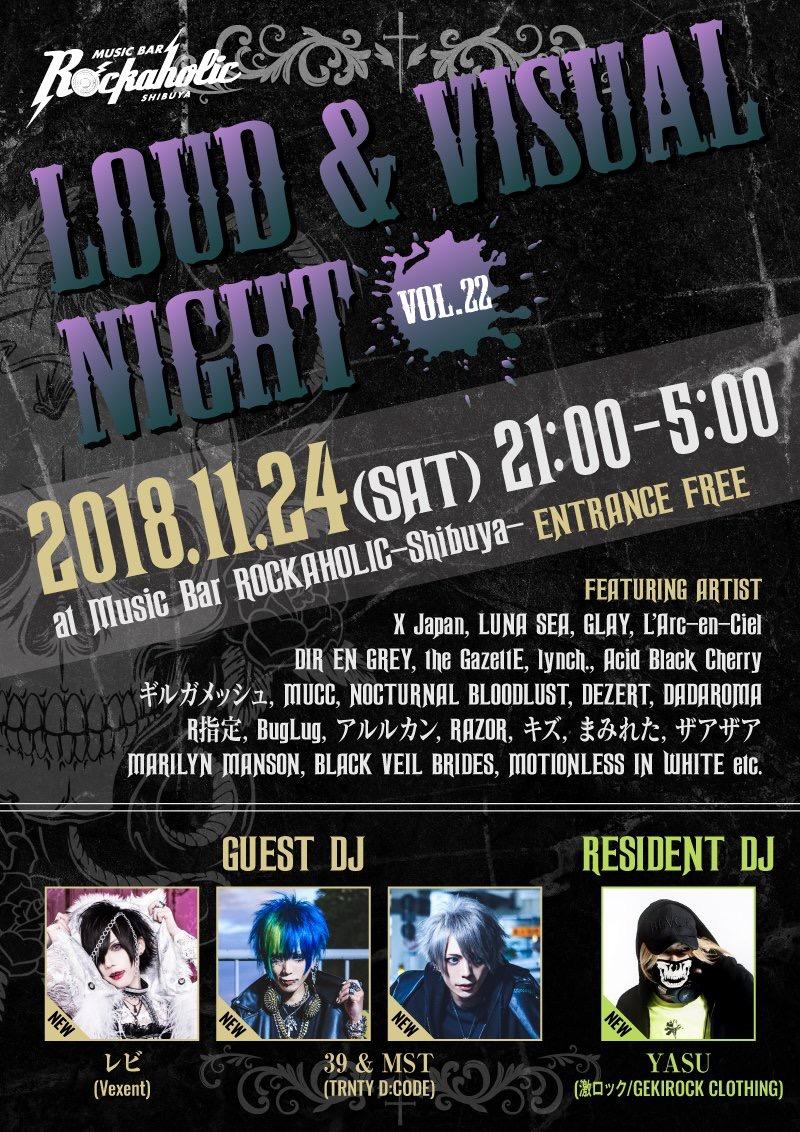 https://bar-rockaholic.jp/shibuya/blog/D0A4C74C-04CE-46EA-9FF6-1BD481B09610.jpeg